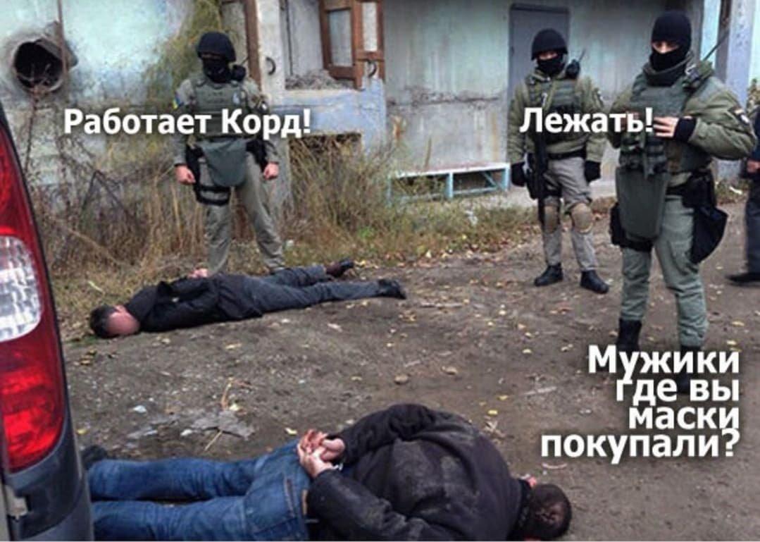 """""""И смех, и слезы"""":  ТОП-25 мемов про коронавирус и карантин от днепрян, фото-15"""