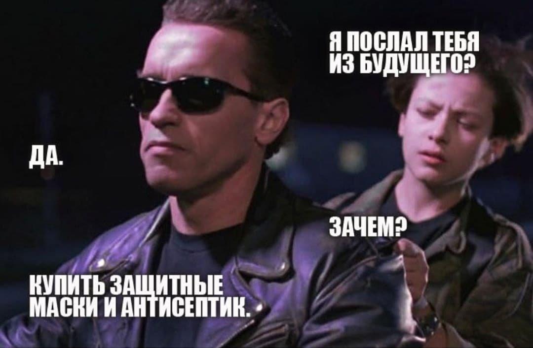 """""""И смех, и слезы"""":  ТОП-25 мемов про коронавирус и карантин от днепрян, фото-12"""