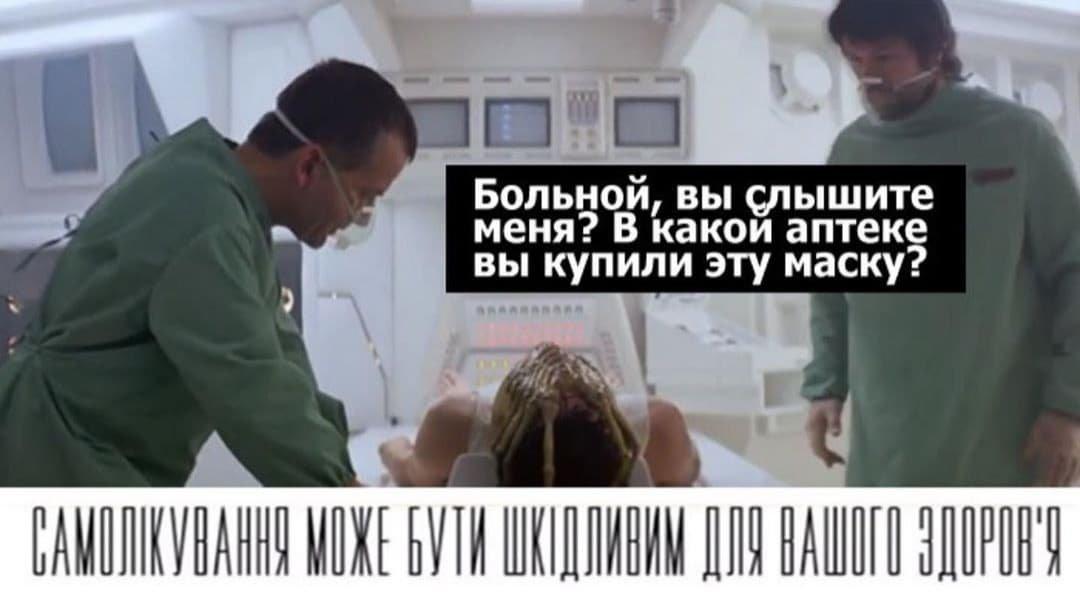 """""""И смех, и слезы"""":  ТОП-25 мемов про коронавирус и карантин от днепрян, фото-13"""