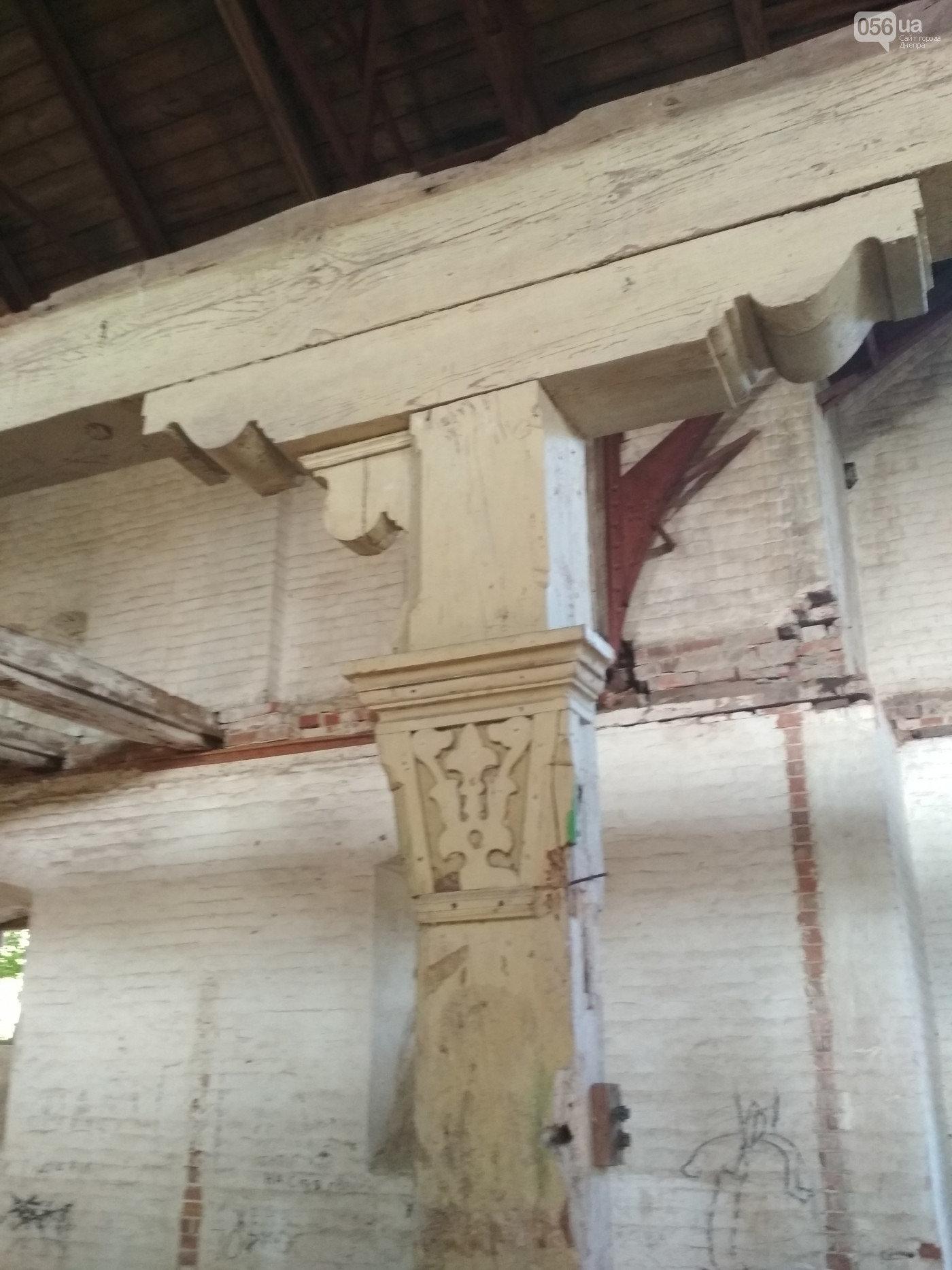 Ремонт и строительство в Днепре – что предлагают компании, фото-15