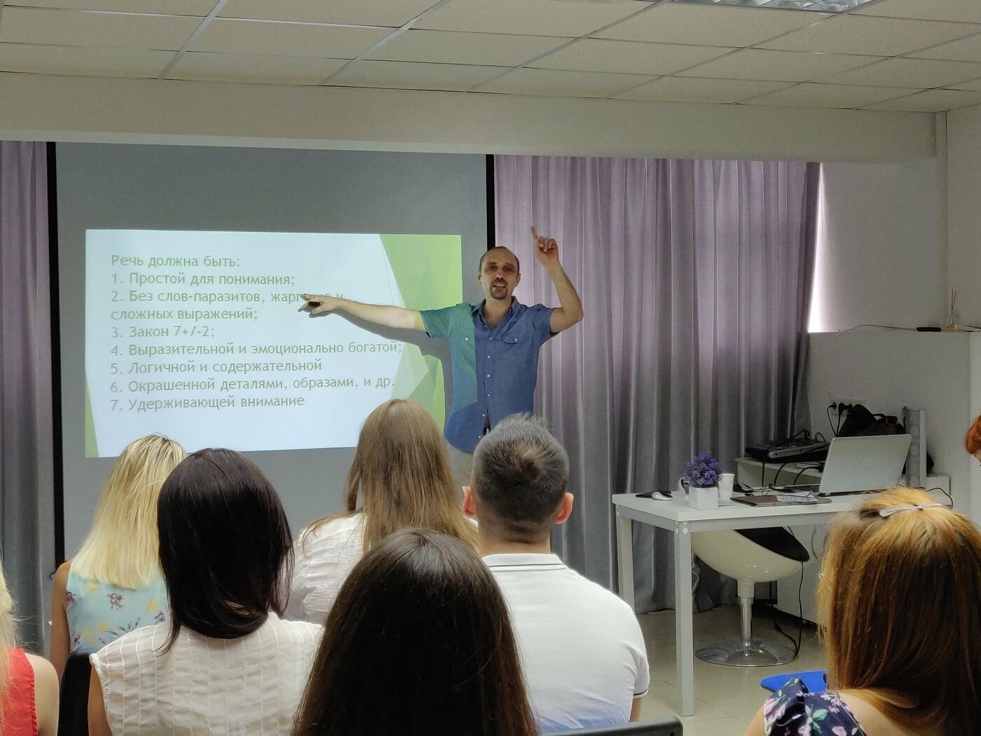 Онлайн-образование. Какие курсы выбрать в 2021 году?, фото-24