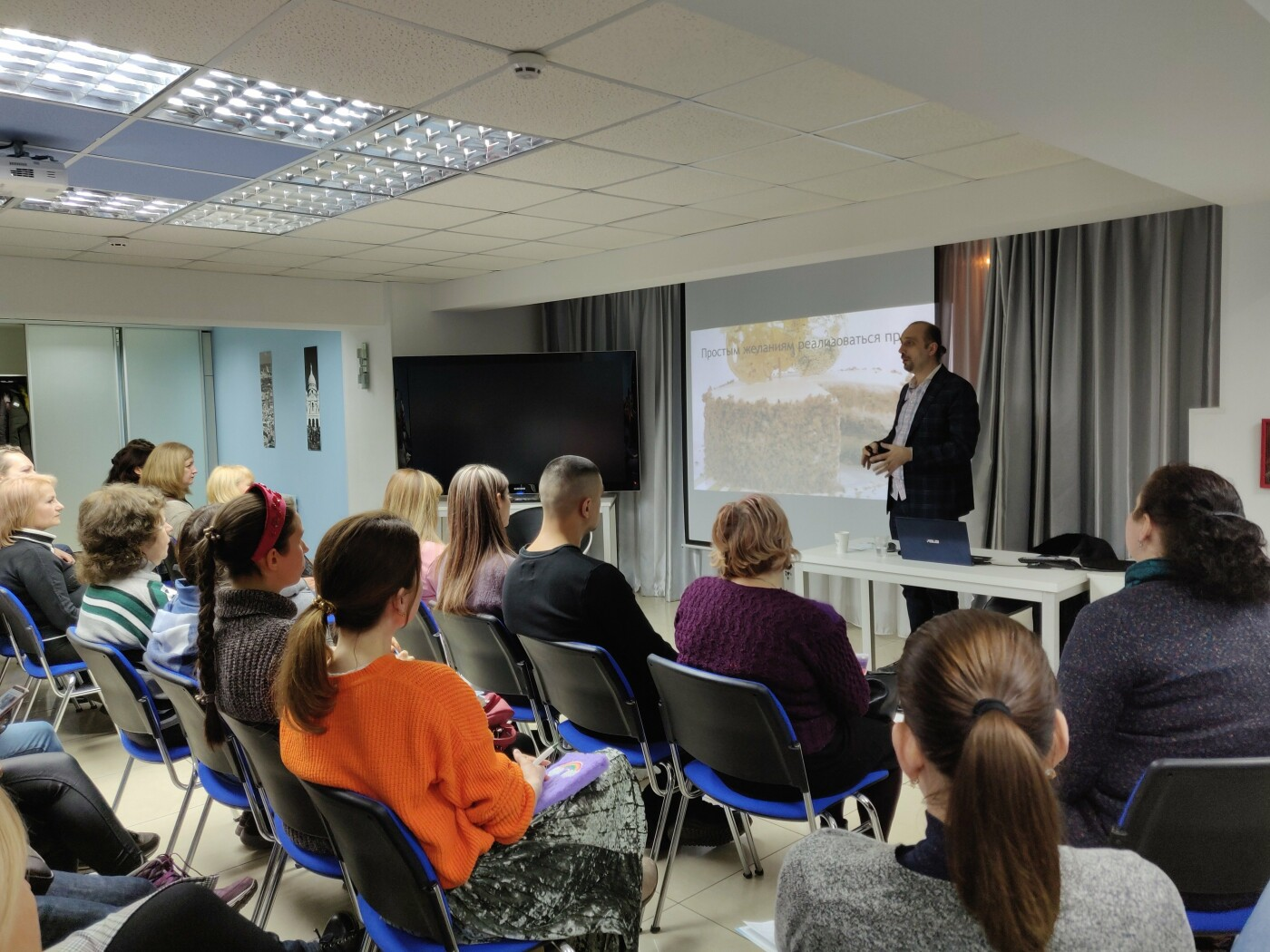 Онлайн-образование. Какие курсы выбрать в 2021 году?, фото-26