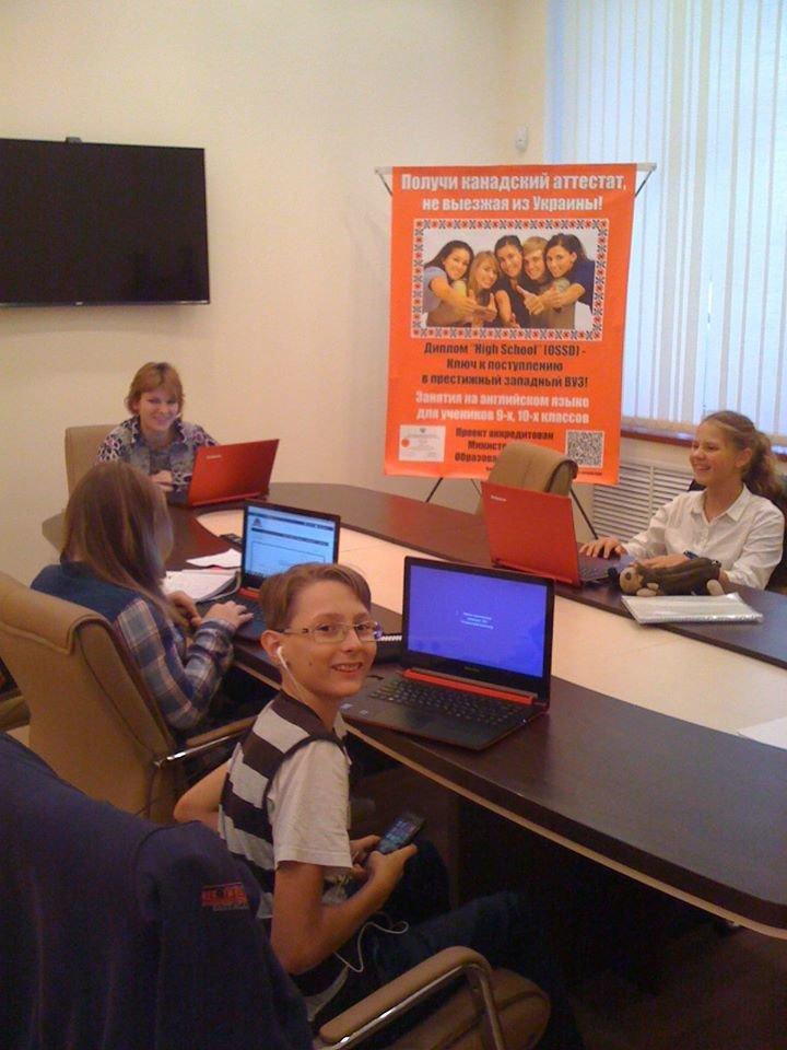 Онлайн-образование. Какие курсы выбрать в 2021 году?, фото-16