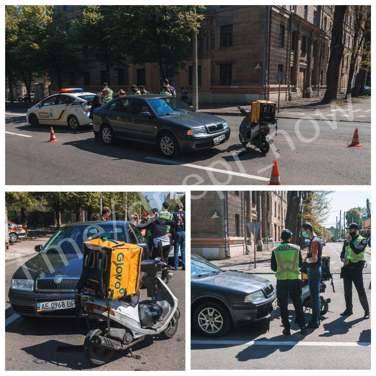 В Днепре на Гагарина автомобиль въехал в курьера на мопеде, - ФОТО, фото-1