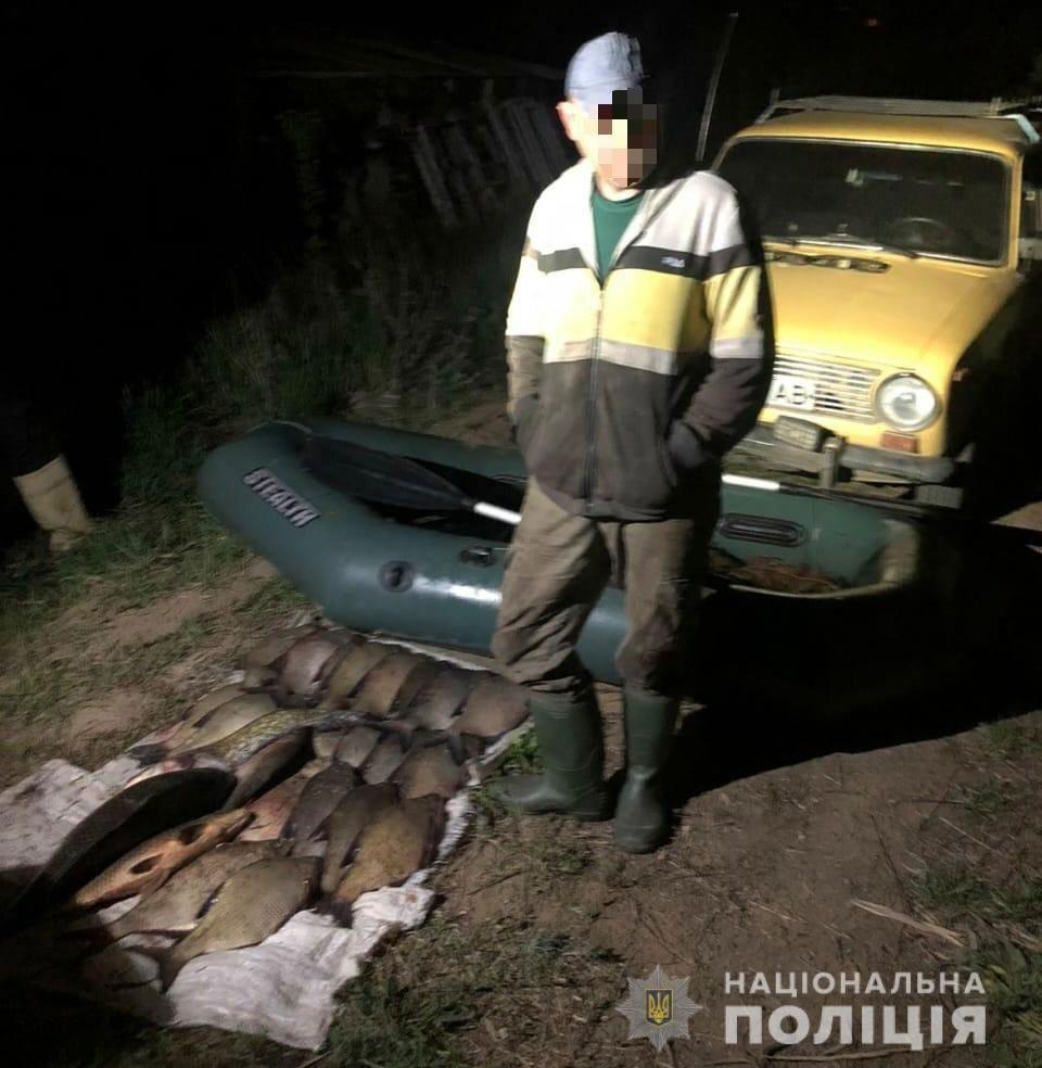 На Днепропетровщине задержали браконьеров, незаконно ловивших рыбу, - ФОТО, фото-1