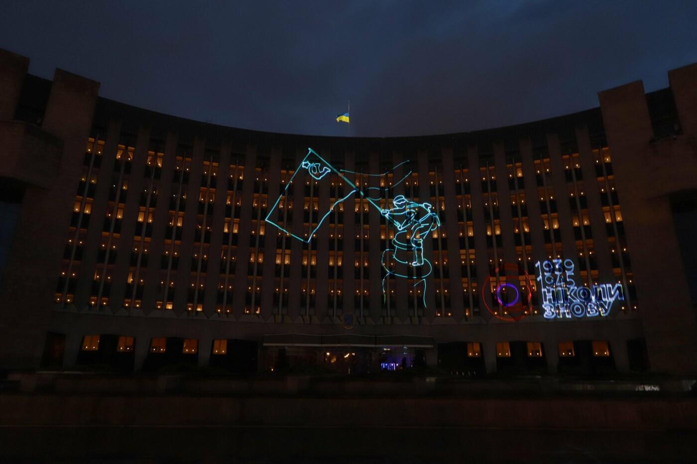 В Днепре на здании горсовета транслировали лазерную проекцию с именами героев, - ФОТО, фото-4