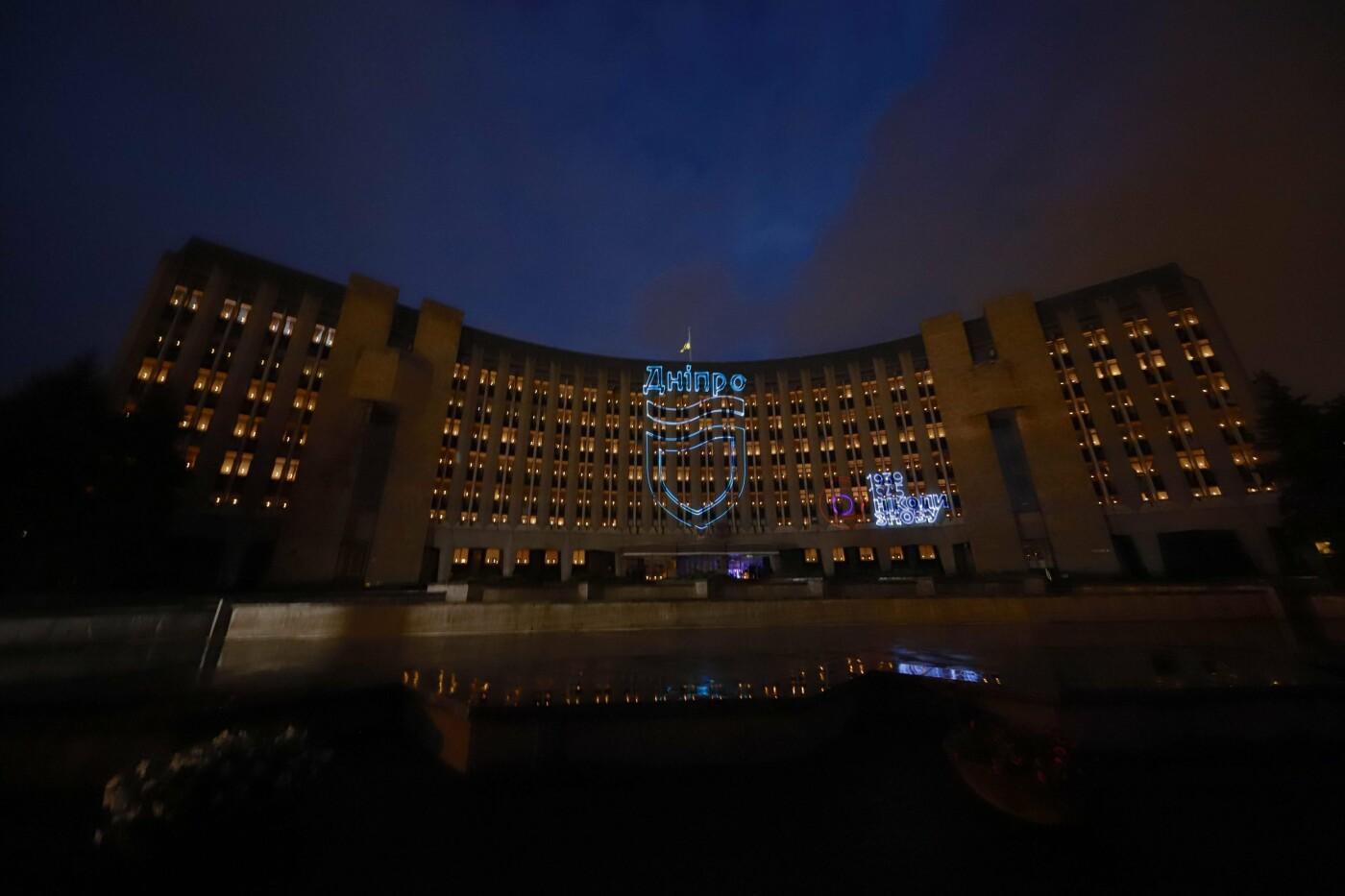 В Днепре на здании горсовета транслировали лазерную проекцию с именами героев, - ФОТО, фото-1