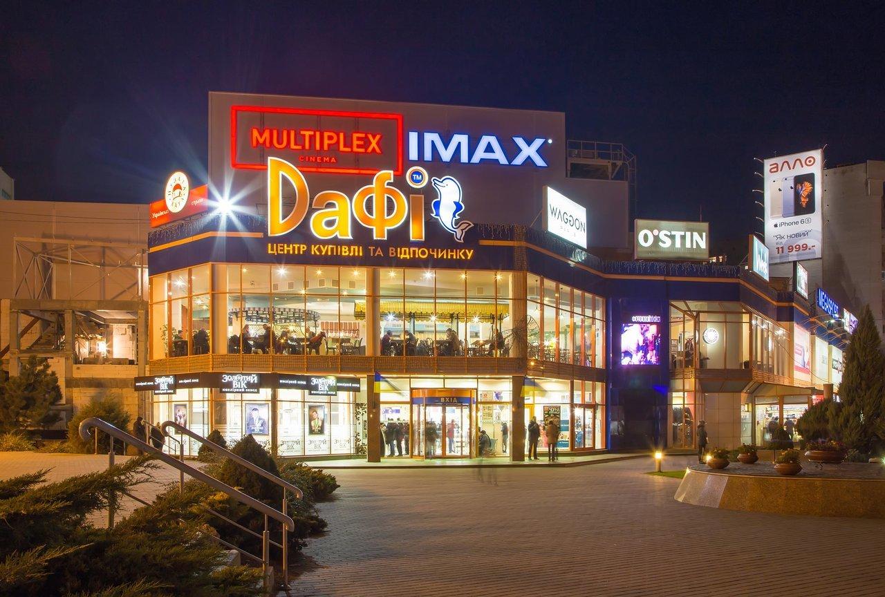 Какие торговые центры начнут работать в Днепре с 12 мая, фото-8