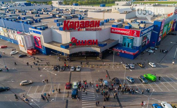 Какие торговые центры начнут работать в Днепре с 12 мая, фото-2
