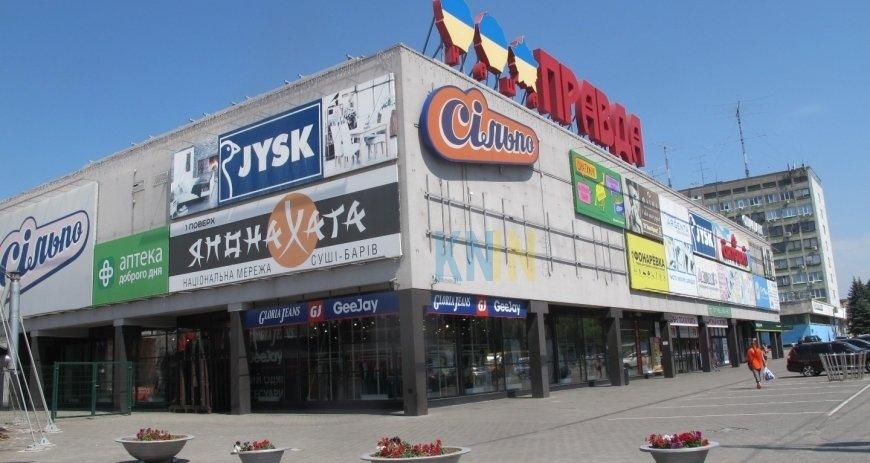 Какие торговые центры начнут работать в Днепре с 12 мая, фото-4
