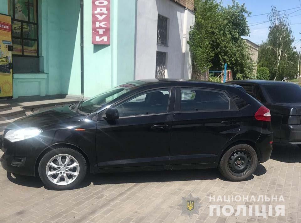 Под Днепром похитили мужчину, избивали и требовали у него деньги, - ФОТО, фото-1