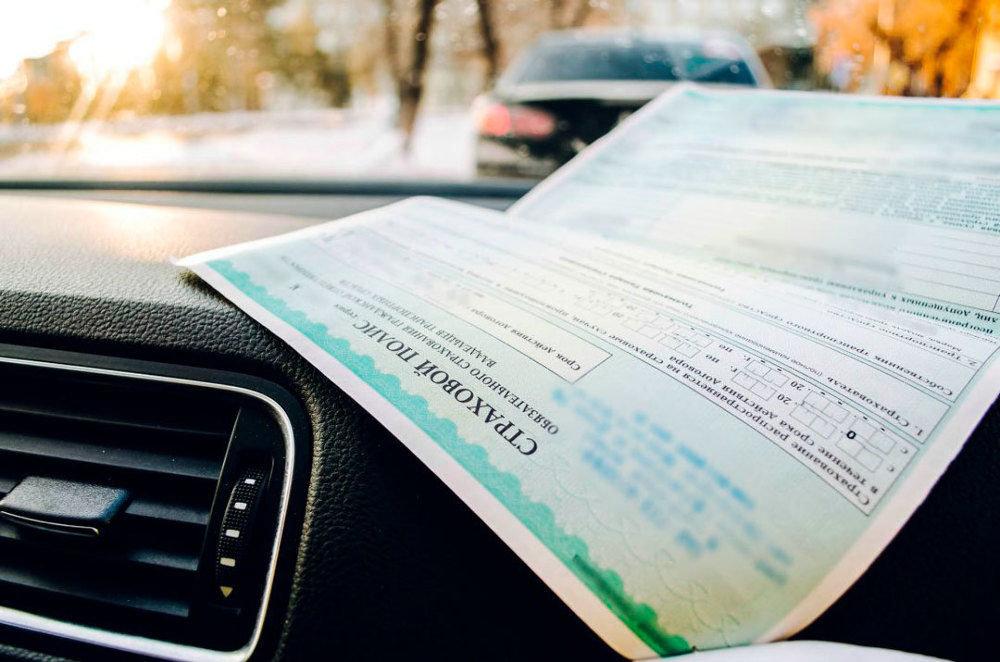 Нужно ли покупать автострахование?, фото-1