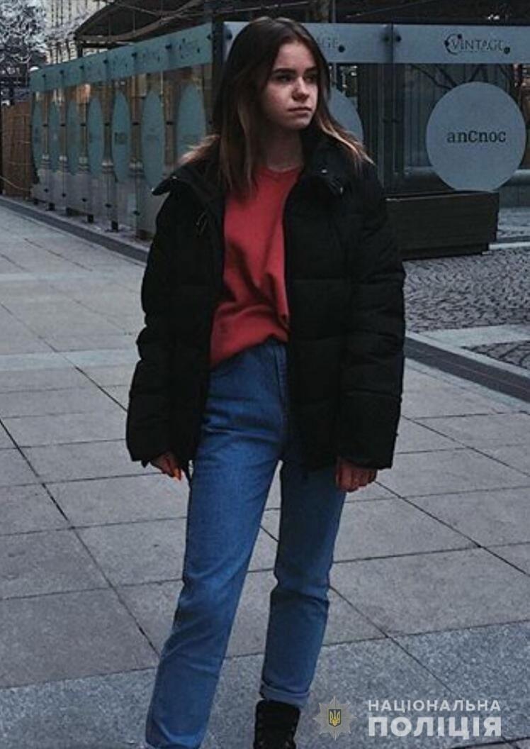 В Днепре пропала несовершеннолетняя девушка: приметы и фото, фото-1