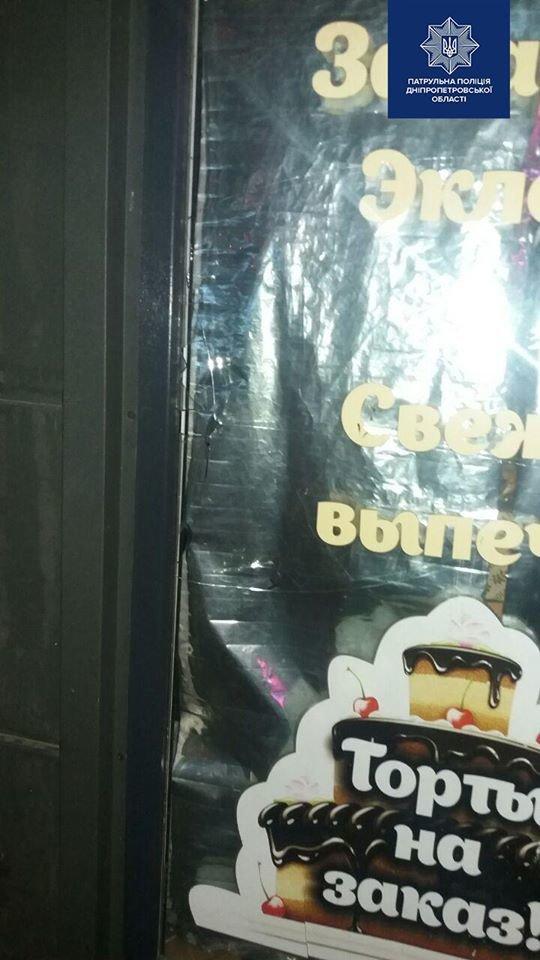 В Днепре задержали мужчину, пытавшегося проникнуть в кондитерский магазин ночью, - ФОТО, фото-3