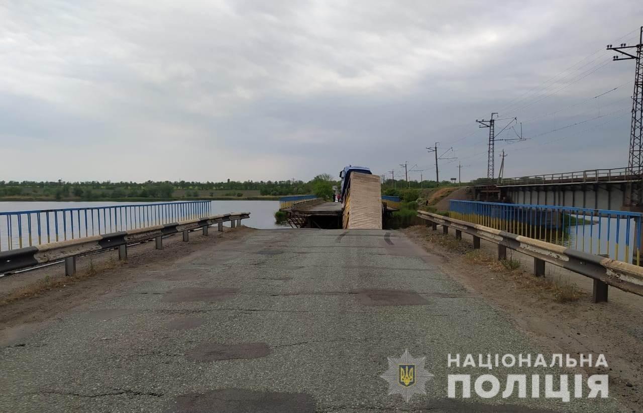 По факту обвала моста в Днепропетровской области полиция открыла 3 уголовных производства, фото-2