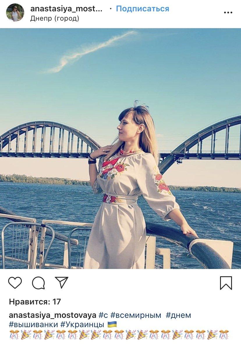 День вышиванки: лучшие фото днепрян из Instagram, фото-10