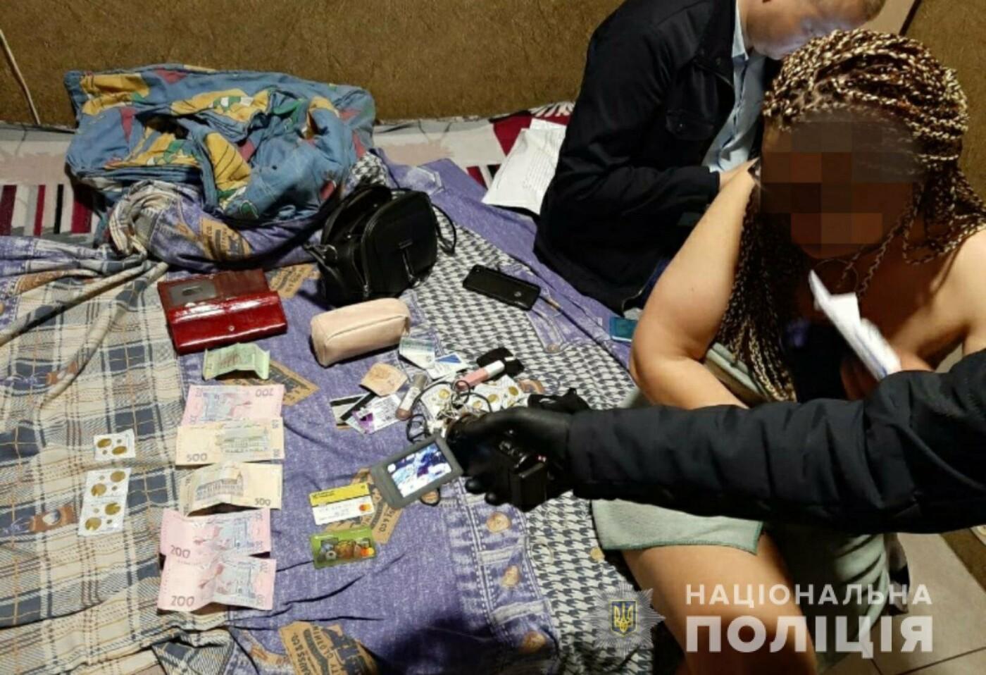 В Днепре на съёмных квартирах организовали три борделя, - ФОТО, фото-1