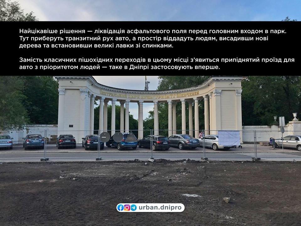 Как должна измениться площадь Шевченко в Днепре: в подробностях, - ФОТО, фото-5