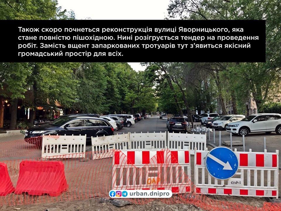 Как должна измениться площадь Шевченко в Днепре: в подробностях, - ФОТО, фото-7
