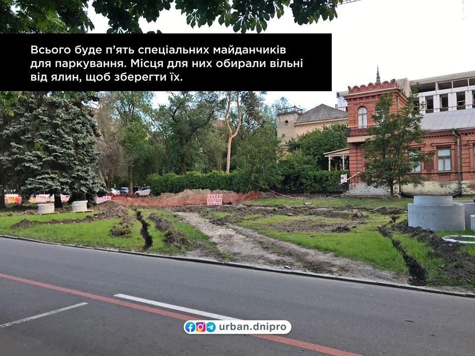 Как должна измениться площадь Шевченко в Днепре: в подробностях, - ФОТО, фото-4