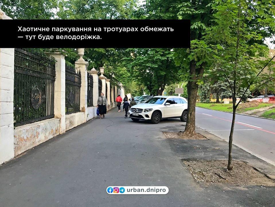 Как должна измениться площадь Шевченко в Днепре: в подробностях, - ФОТО, фото-2