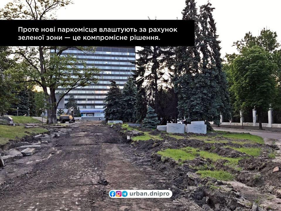 Как должна измениться площадь Шевченко в Днепре: в подробностях, - ФОТО, фото-3