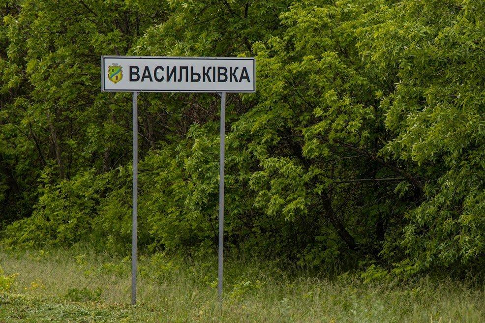 На Днепропетровщине проходит модернизация опорной школы, - ФОТО, ВИДЕО, фото-3