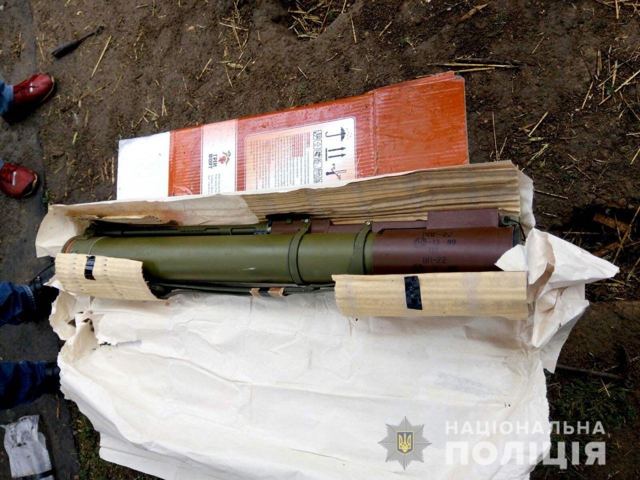 Под Днепром у мужчины нашли противотанковый гранатомет, - ФОТО, фото-1