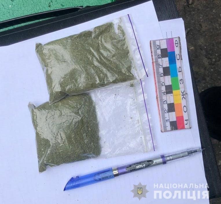 Под Днепром задержали мужчину с марихуаной, - ФОТО, фото-1