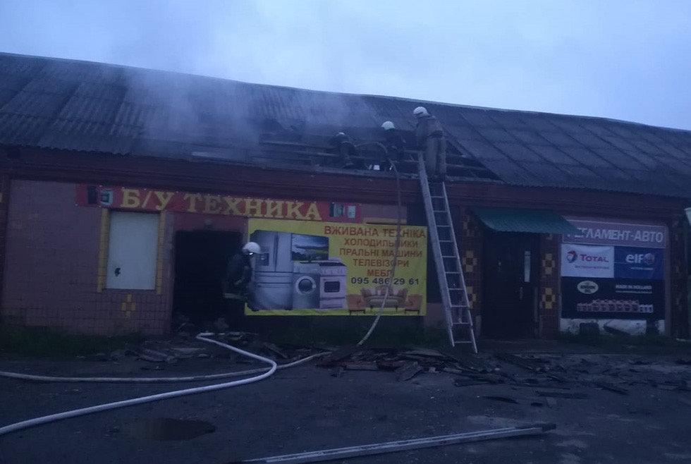 В Днепропетровской области сгорел магазин с использованной бытовой техникой, - ФОТО, фото-3