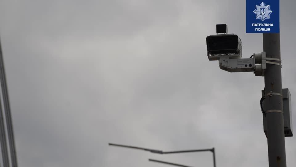 Днепрянам на заметку: камеры для фиксации ДТП и превышения скорости, - АДРЕСА, фото-1