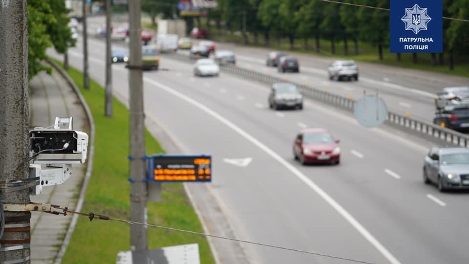 Днепрянам на заметку: камеры для фиксации ДТП и превышения скорости, - АДРЕСА, фото-3