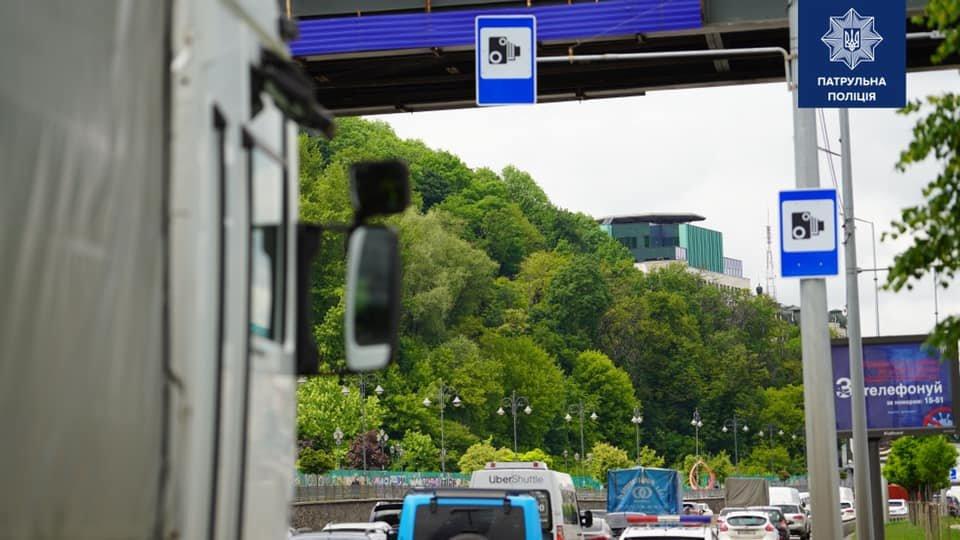 Днепрянам на заметку: камеры для фиксации ДТП и превышения скорости, - АДРЕСА, фото-4