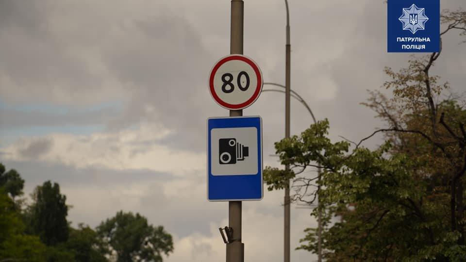 Днепрянам на заметку: камеры для фиксации ДТП и превышения скорости, - АДРЕСА, фото-2
