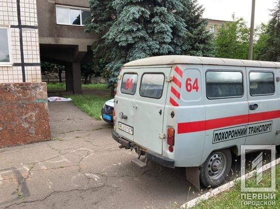В Днепропетровской области из окна роддома выпала девушка, - ФОТО, фото-1