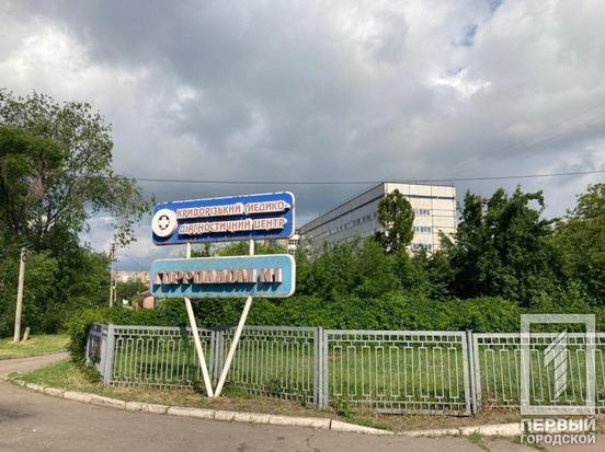 В Днепропетровской области из окна роддома выпала девушка, - ФОТО, фото-5