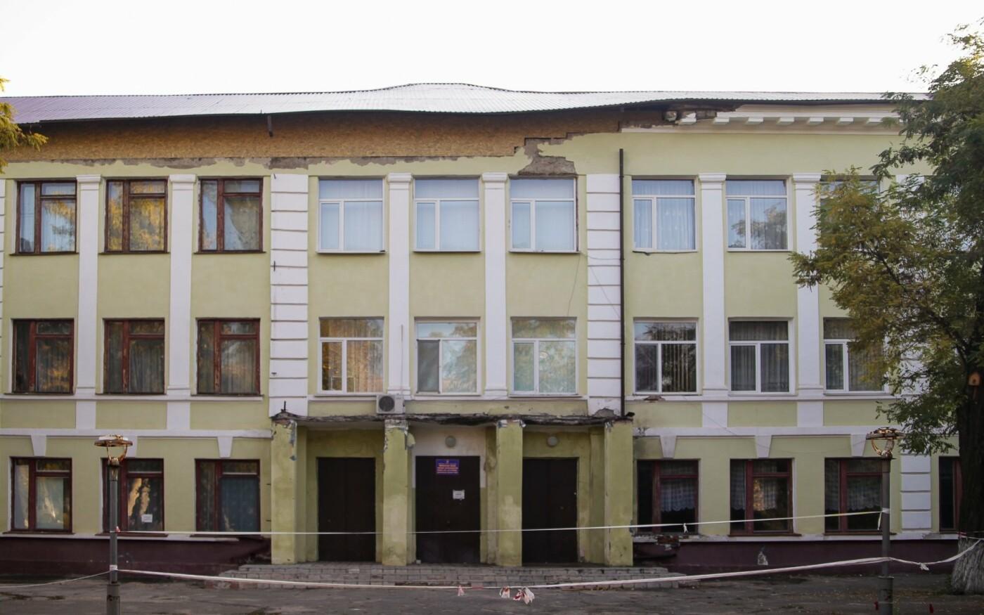 На Днепропетровщине отреконструируют школу за 185 миллионов гривен, - ФОТО, фото-2