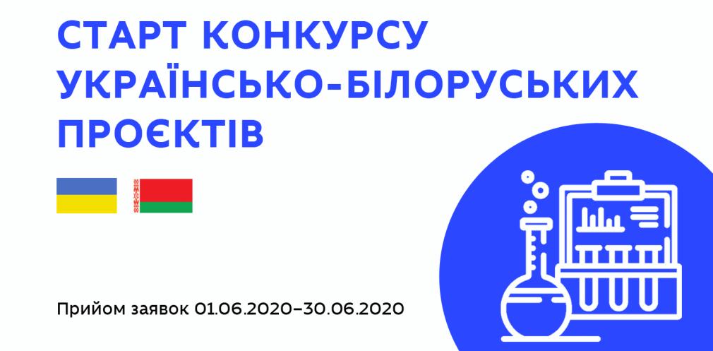 Днепровские ученые могут выиграть гранты от Беларуси, фото-1