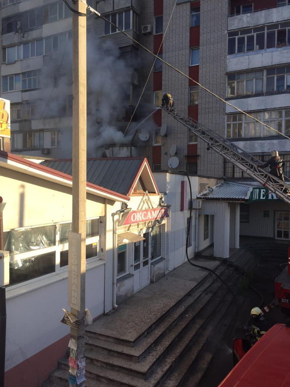 Под Днепром произошел взрыв в квартире, владельца госпитализировали с ожогами, - ФОТО, фото-3