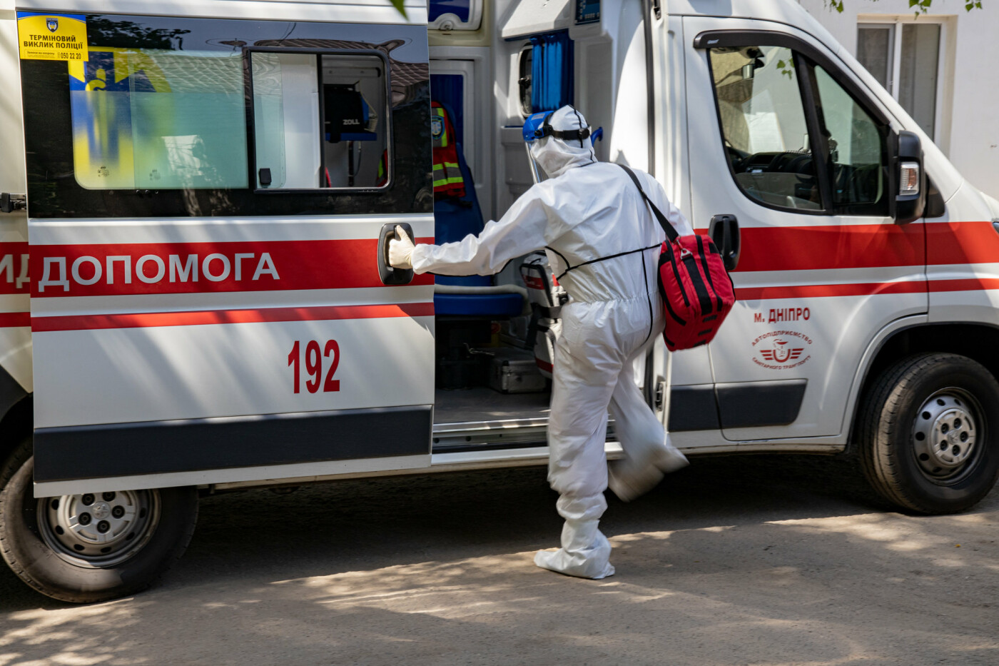 Врачи Днепропетровщины получат более 18 тысяч биозащитных костюмов, - ФОТО, фото-12
