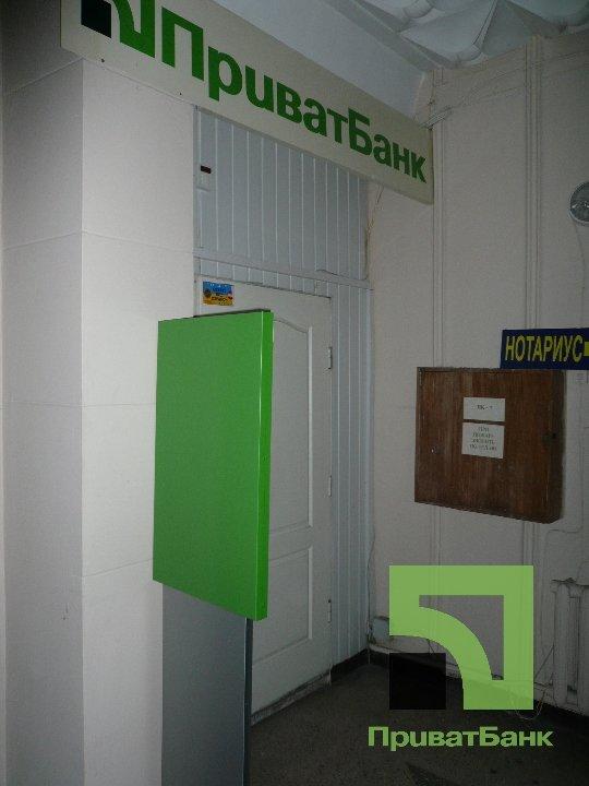 Приватбанк продает офис в центре Днепра почти за 3 миллиона гривен, фото-5