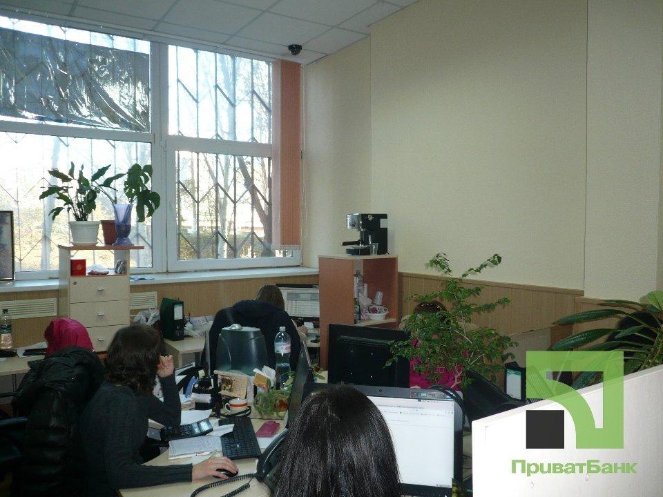 Приватбанк продает офис в центре Днепра почти за 3 миллиона гривен, фото-3