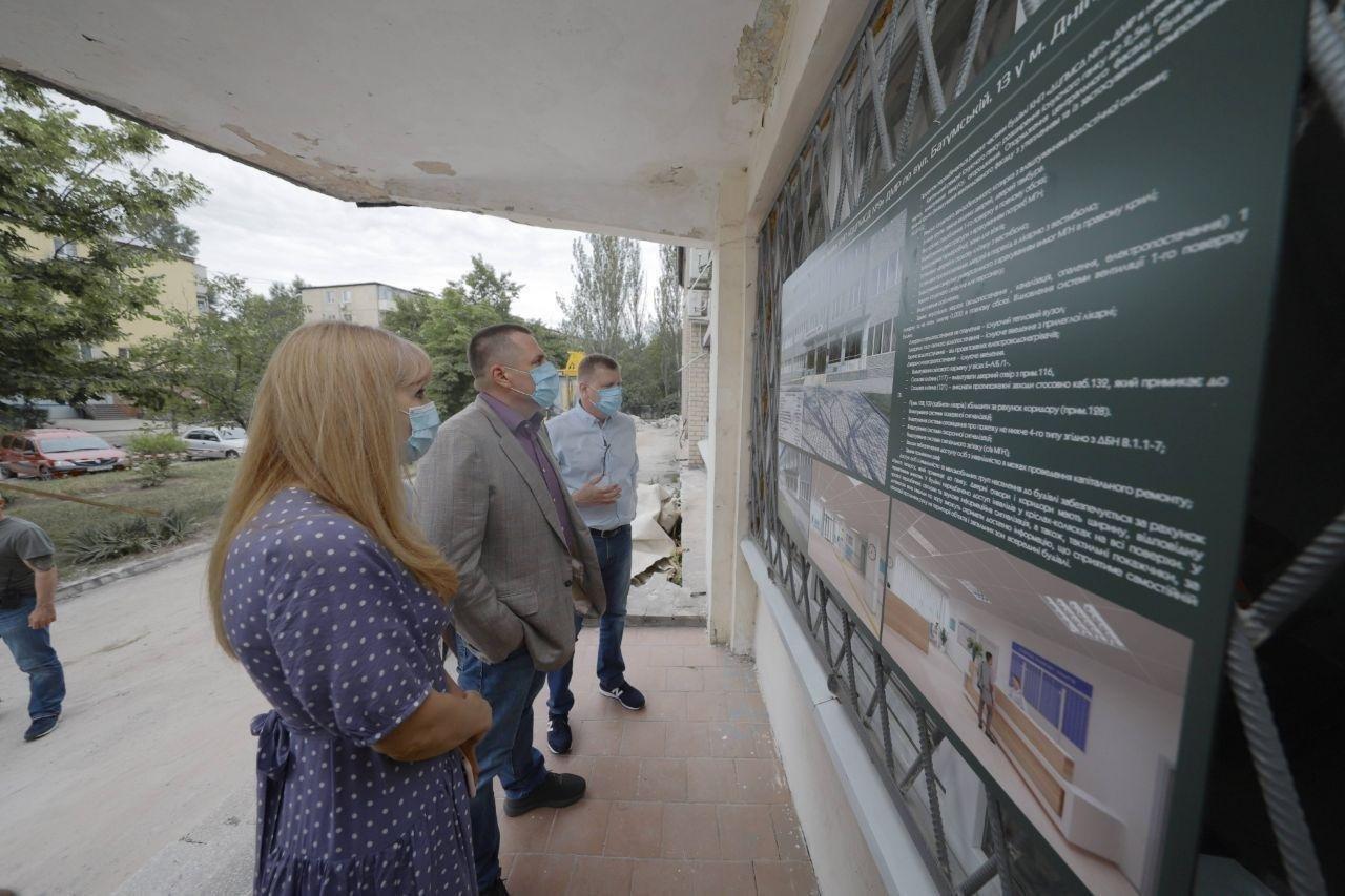 В Днепре начали ремонтировать амбулаторию №9, - ФОТО, фото-2