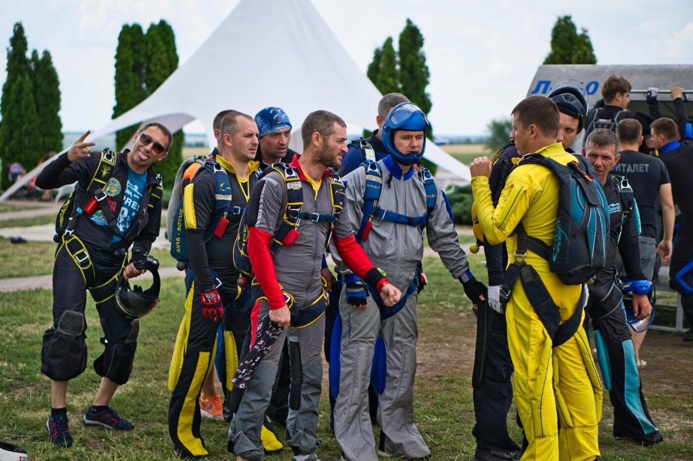 Активный отдых в Днепре - прыжки с парашюта, водный спорт, прокат и аренда транспорта , фото-6