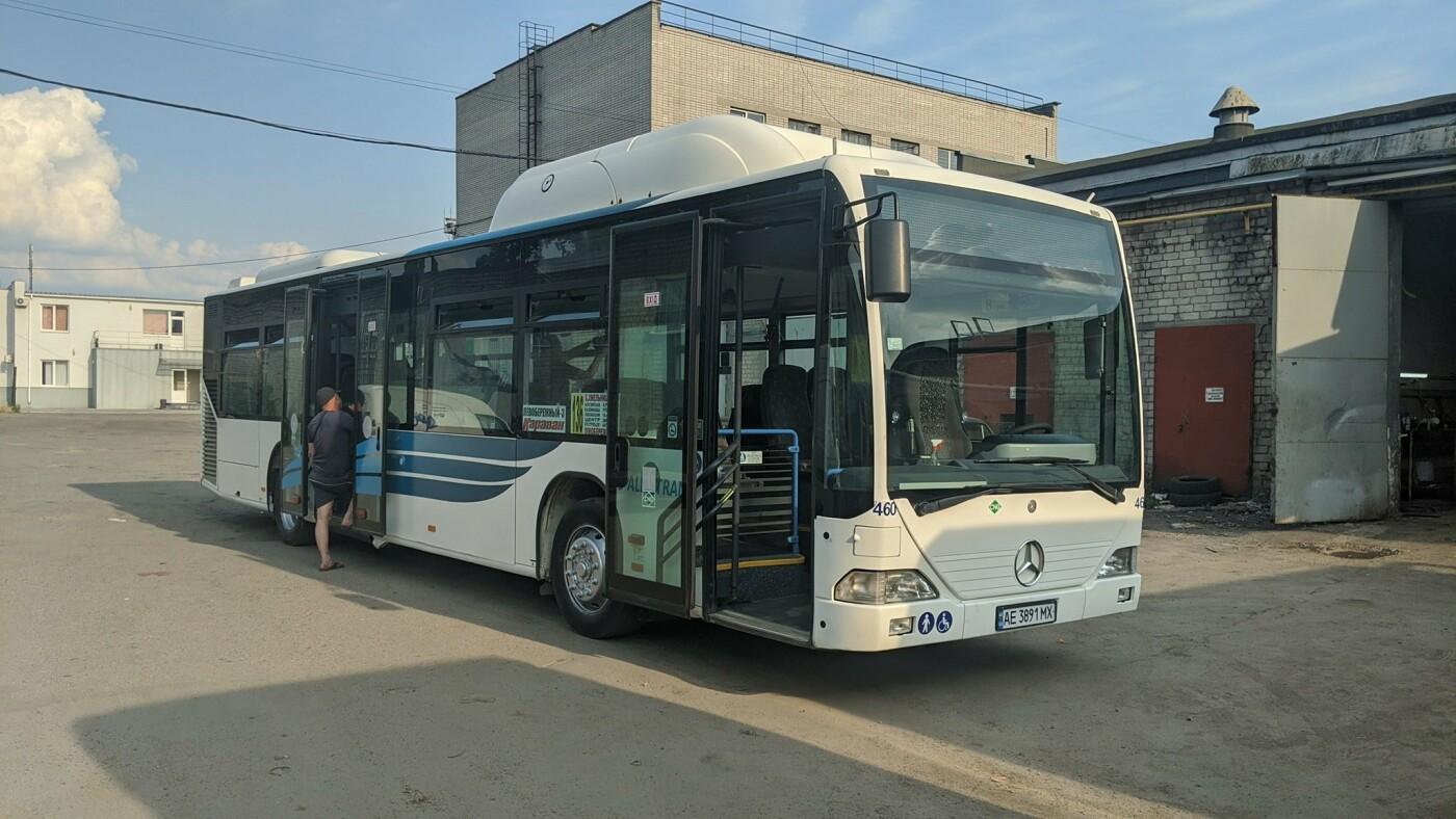 В Днепре на 136-м маршруте два новых автобуса: расписание отправлений, - ФОТО, фото-3