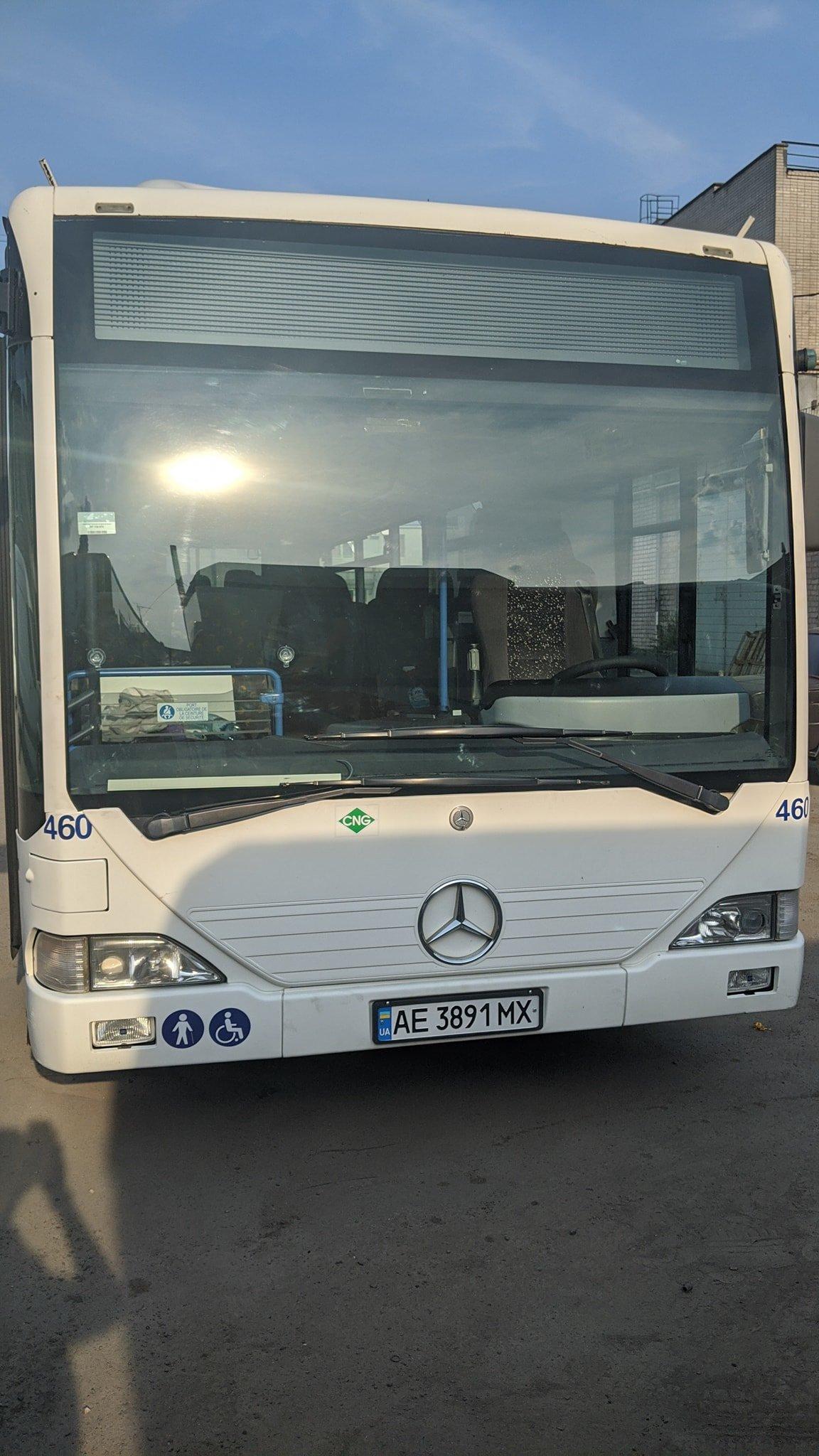 В Днепре на 136-м маршруте два новых автобуса: расписание отправлений, - ФОТО, фото-4
