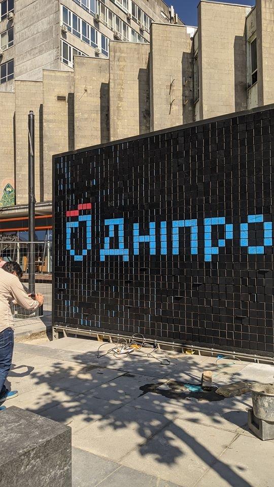 В центре Днепра установили интерактивный арт-объект, - ФОТО, фото-2