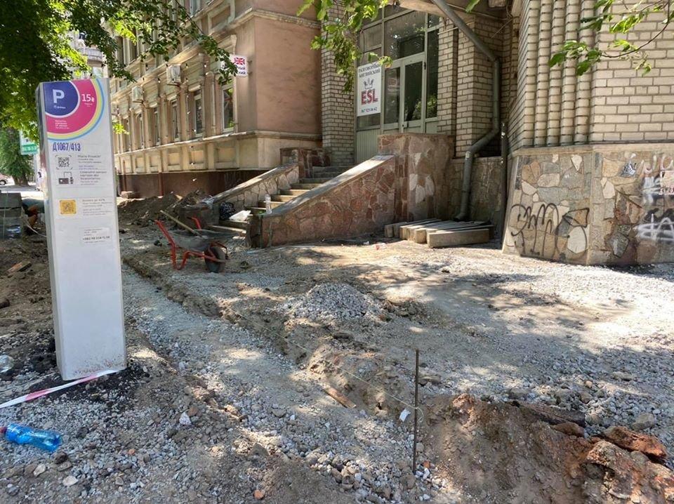 Ремонтные работы: в центре Днепра обновляют парковочные места, - ФОТО, фото-1