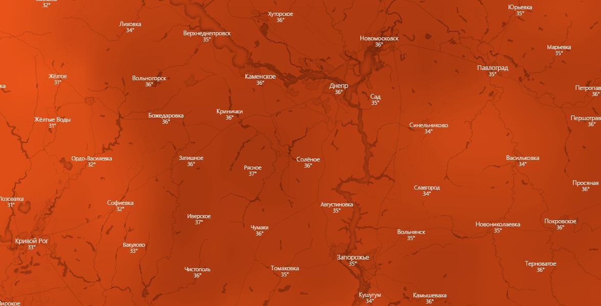 Погода в Днепре сегодня: прогноз на 7 июля, фото-1