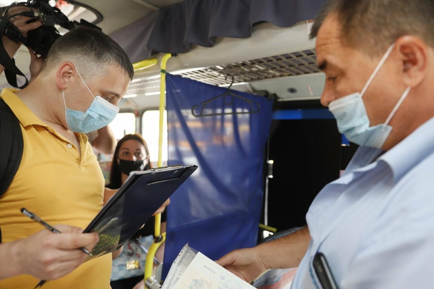 В Днепре старые маршрутки убирают с рейсов, - ФОТО, фото-3